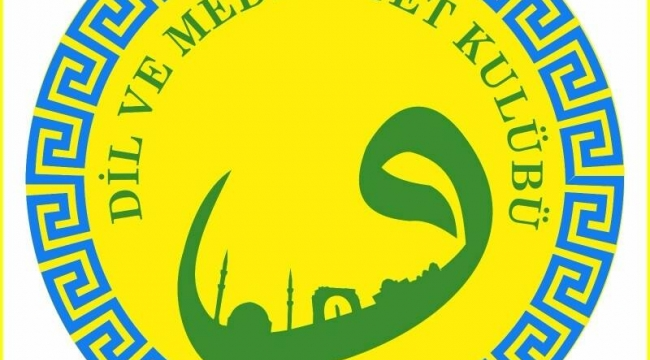 2015-2016'da Dil ve Medeniyet Kulübü Neler Yaptı