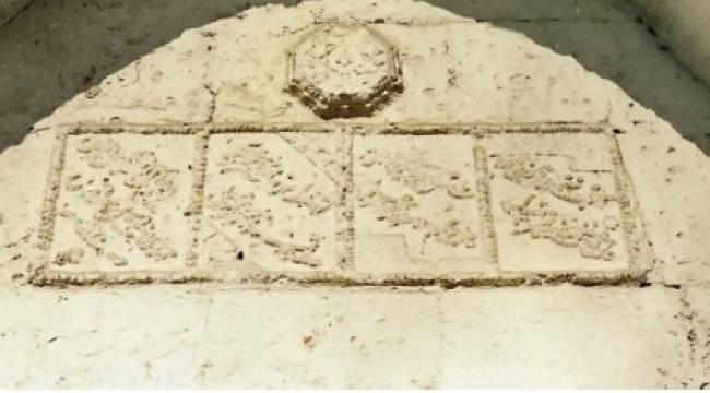 Şair Nabi'nin Urfa'da Bilinmeyen Bir Kitabesi