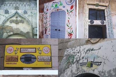 Urfa'da Hacı Evleri