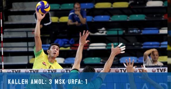 MSK Urfa,İran ekibine son sette yenildi
