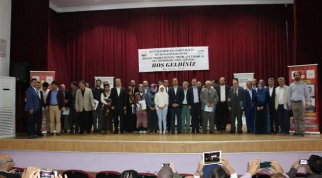 Şanlıurfa'da hat sanatçılarına ödül