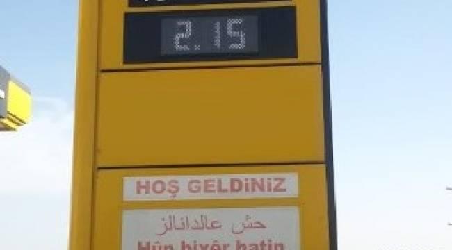 Urfa'da petrol istasyonları tepkilere dayanamadı