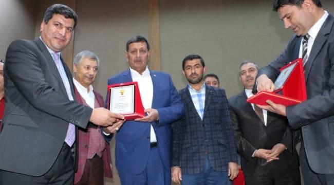 AK Parti Harran İlçe Teşkilatına ödül