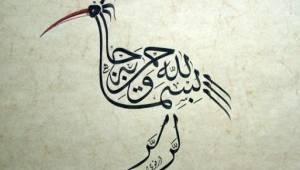 Abdulkadir Kuşkıran'ın Hüsn-i Hat Sergisi açılacak