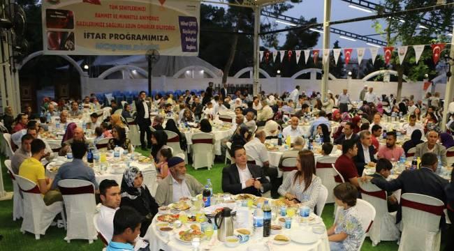 Şehit ve Gazi Ailelerine İftar Yemeği-Videolu Haber
