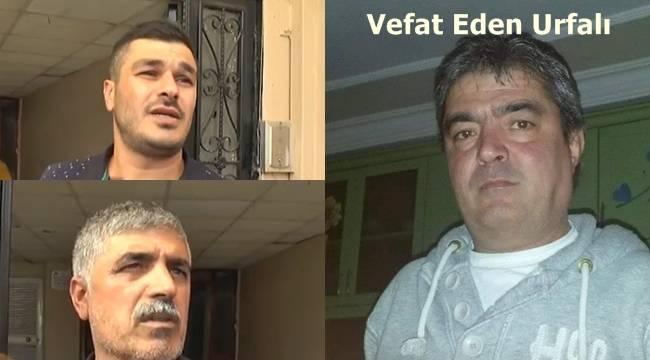Şanlıurfa'da Üzücü Olay, Urfalı Ailenin Cenazesi Karıştı