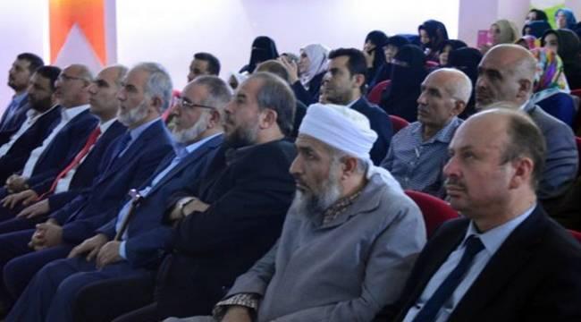 Arapça Kurslarının birincisi tamamlandı
