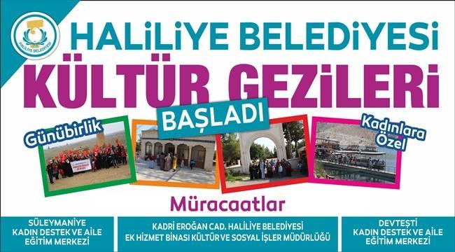 Haliliye'de Kültür Gezileri Başladı