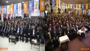 Ak Parti Suruç ve Birecik'te Başkanlar Görevi Devir Aldı-Videolu Haber