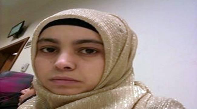 Şanlıurfa'da 25 Yaşındaki Genç Kadından Haber Alınamıyor