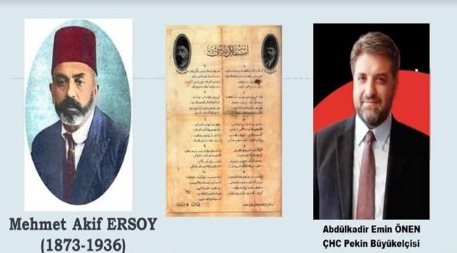 Büyükelçi Önen, İstiklal Marşı, Milli Mutabakat Metnimizdir
