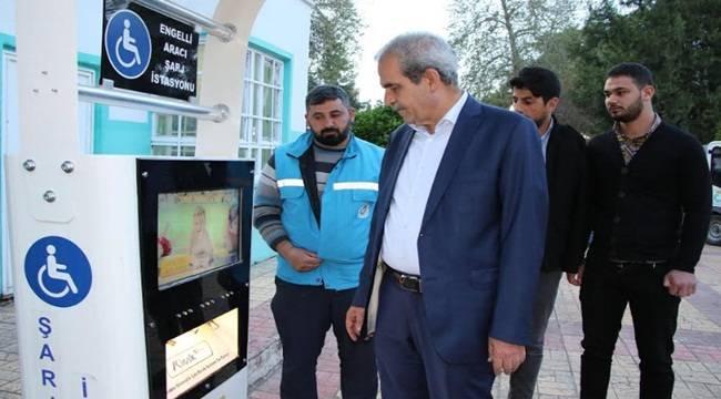 Demirkol Ali Şelli Parkındaki Çalışmaları İnceledi-Videolu Haber