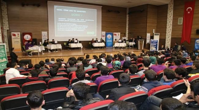 Urfa'da Okullar Arası Bilgi Yarışması Düzenleniyor-Videolu Haber
