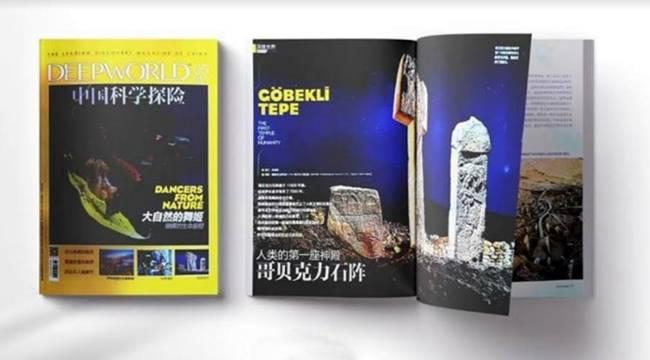 Göbeklitepe, Çin Deep World Dergisinde