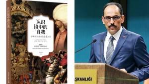 İbrahim Kalın'ın kitabı Çinceye Çevrildi