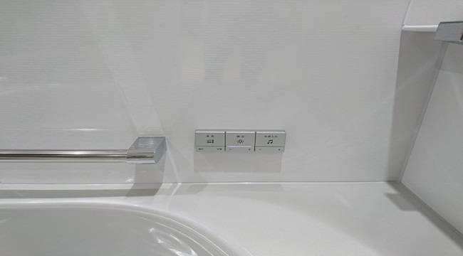 90 Bin TL'lik Tuvaletler Dikkat Çekiyor