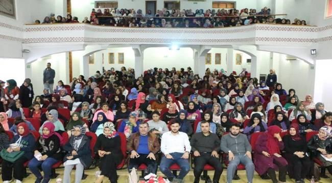 350 Öğrenciye Sinema Gösterimi