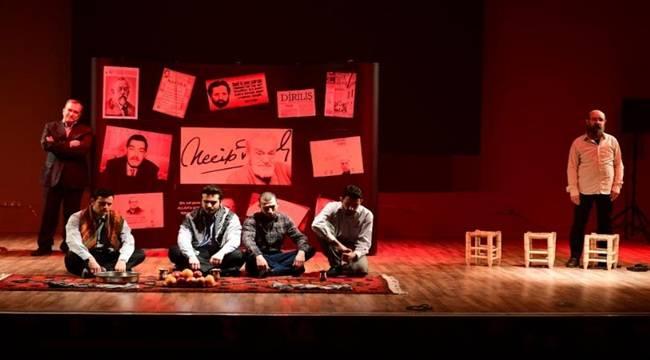Mehmet Akif İnan Tiyatro Oyunu İle Anıldı