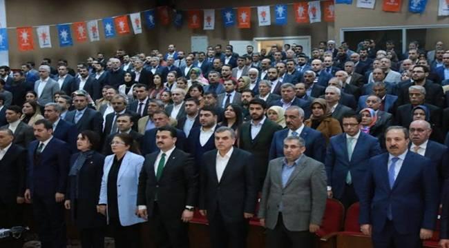 AK Kadrolar Teşkilat İçi İstişare Toplantısında Buluştu