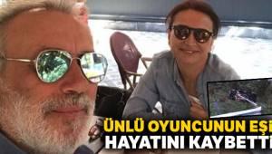 Sanatçı Demet Akbağ'ın eşi Zafer Çika hayatını kaybetti