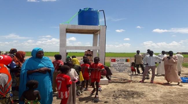 Şehit Suat Aloğlu'nun Adı Kamerun'da Yaşıyor