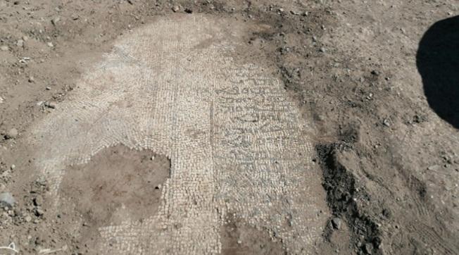 2000 Yıllık Mozaikler Ele Geçirildi