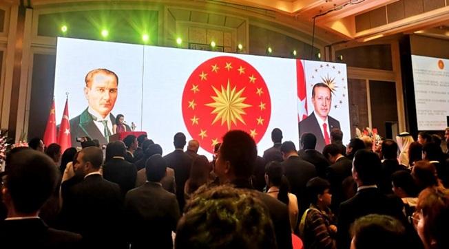 Urfalı Büyükelçiden Cumhuriyetimizin 96. Yıl Resepsiyonu