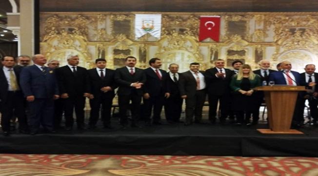 İzmir'de Urfa Dayanışma Gecesi Düzenlendi
