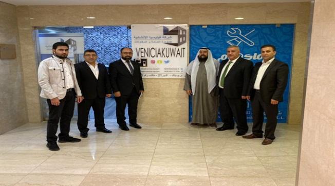 TÜMSİAD Şanlıurfa Kuveyt ve Katar'a İş Gezisi Düzenledi