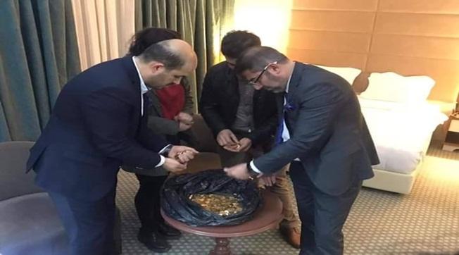 Nevali Otelde Bulunan Altınlar Metal Para Çıktı