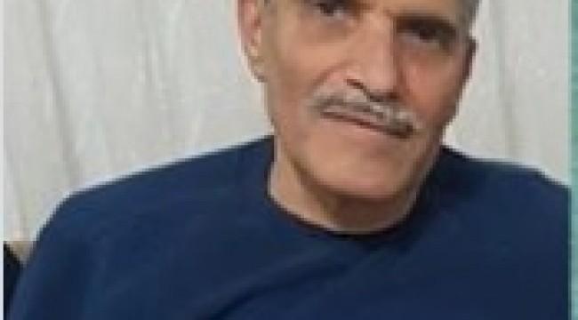 Vefat:Şıh Müslüm Bülek (70)